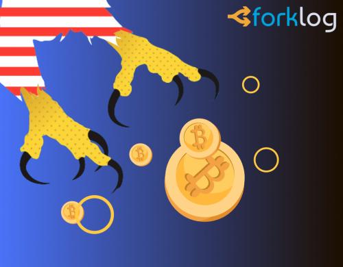 rondella bitcoin)